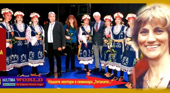 Innvited Speaker Kaya Ivanova